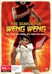 The Search for Weng Weng (DVD)